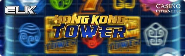hong kong tower spelautomat